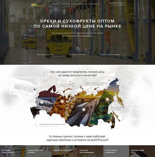 Створення і розробка сайтів, Лендінг для продажу продуктів харчування