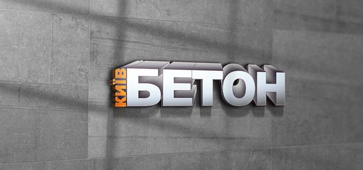 Розробка логотипу для постачальника бетонних сумішей