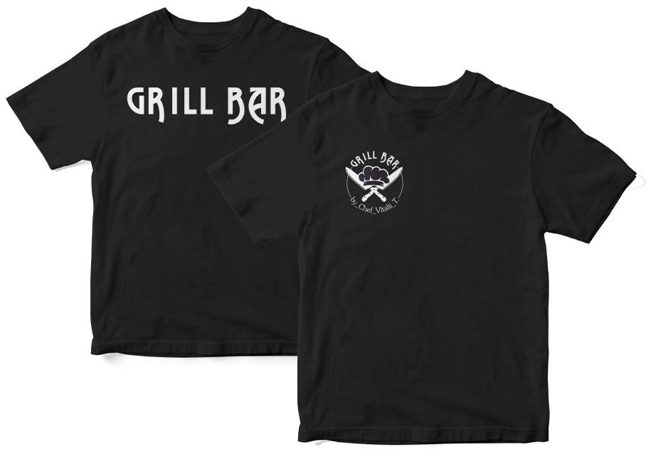 """Дизайн для фірмового одягу ресторану """"Grill Bar"""""""