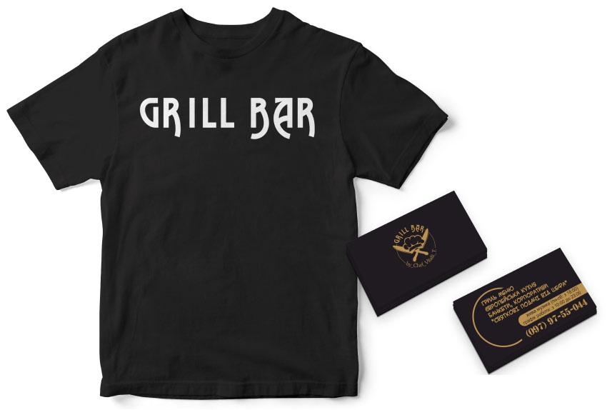 """Брендована продукція для ресторану """"Grill Bar"""""""