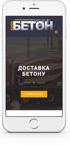 Головний екран, мобільна версія