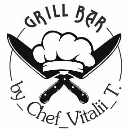 "Логотип ""Grill Bar"""