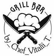 """Лого """"Grill Bar"""""""