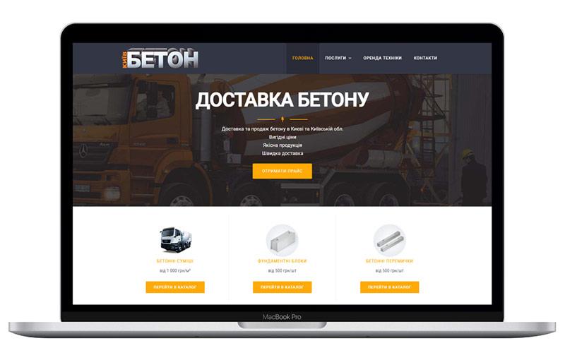 Головний екран сайту компанії Київ-Бетон