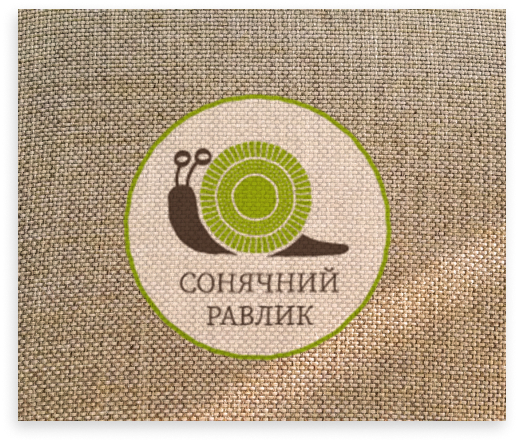 """Логотип компанії """"Сонячний равлик"""""""