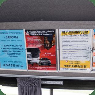 Розміщення реклами на скосі над вікном