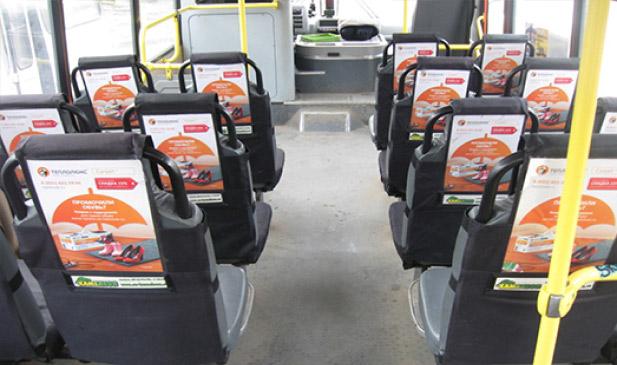 Реклама в салонах автобусів
