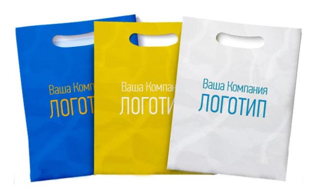 Замовити пакети з логотипом