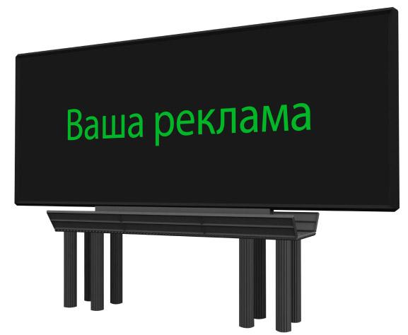Реклама на білбордах в усіх містах України