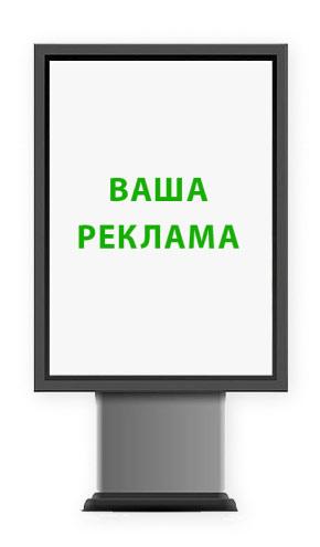 Розміщення ефективної реклами на сітілайтах